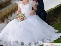 Sprzedam suknie ślubną  Latoya :)
