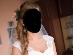 Sprzedam Suknie Ślubną model Belisma z salonu Mabla
