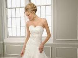 Sprzedam suknię ślubną MORI LEE 1663