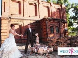 Sprzedam suknię ślubną okolice Łukowa
