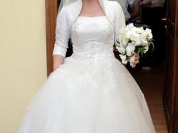 Sprzedam suknię ślubną POEM