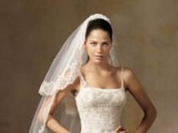 Sprzedam suknię ślubną Pronovias London