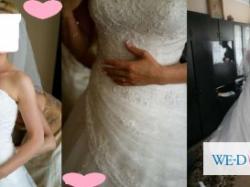 Sprzedam suknię ślubną! r.40-38