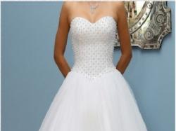 sprzedam suknię ślubną roz. 40, typ princessa