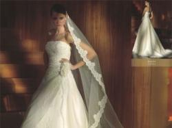 Sprzedam suknię ślubną San Patrick - model Balta