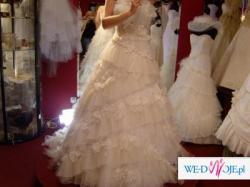 Sprzedam suknie ślubną Savier