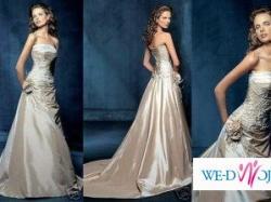 Sprzedam suknię ślubną ST. PATRICK model DAUCO 40/42