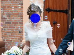 Sprzedam suknię ślubną, tren, gołe plecy, koronka, kolor ivory