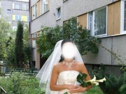 Sprzedam suknię ślubną z dodatkami