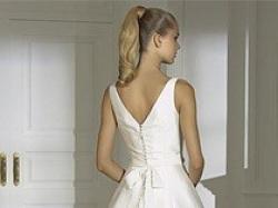 Sprzedam suknię ślubną z kolekcji Pronovias 2009 model habana