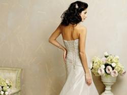 Sprzedam zjawiskową suknię ślubną