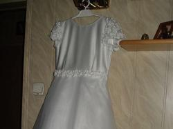 Sukienkę komunijną sprzedam