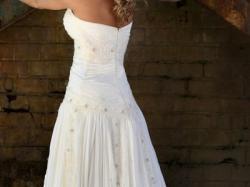 suknia + gratisy