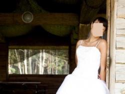 suknia MORI LEE 4170