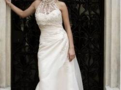 Suknia Pronovias Okawa z bolerkiem