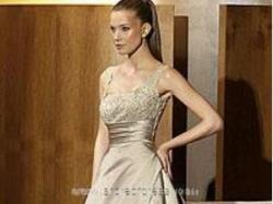 suknia ślub Atelier Diagonal 841