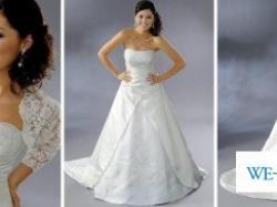 Suknia ślubna 42 Trudy Lee TANIO