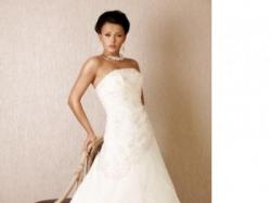 Suknia ślubna Annais Moon