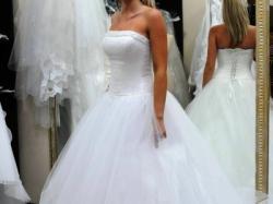 suknia ślubna bajkowa rozmiar 36,38, piękna, stan idealny!!!