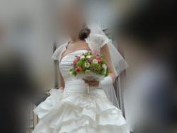 Suknia Ślubna Carmell z salonu Karina z Rybnika