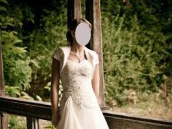 Suknia ślubna CASCAYA 36/38 168cm model 2011