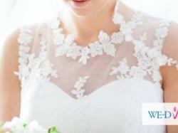 Suknia Ślubna CLASSA C-964 kolekcja 2013 biała rozmiar 36/38 + GRATISY!!!