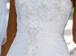 Suknia ślubna David's Bridal New York