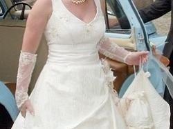 suknia ślubna ecru 38