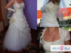 Suknia ślubna-  ecru