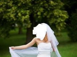 Suknia Ślubna Etina