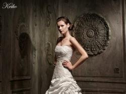 Suknia Ślubna- Gala
