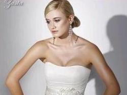 Suknia ślubna Gala, model Zasta 2012. Rozmiar 34-38 Kolor ecru.