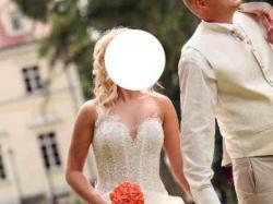 SUKNIA ŚLUBNA + GRATISY: TOREBKA - WELON - BUTY !!!