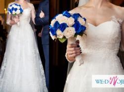 Suknia ślubna HERM'S DISS 2013 piękna ECRU r. 34/36 WARSZAWA z trenem