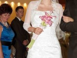 Suknia Ślubna Herm's Gaccio