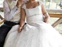 Suknia Slubna - La Sposa