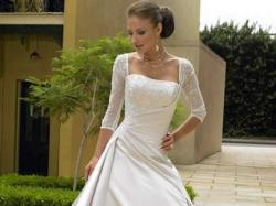 Suknia ślubna MAGGIE SOTTERO ROSEMARY LEIGH J192