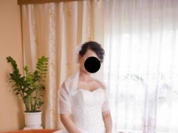 Suknia ślubna Mia Solano M1099