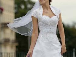 Suknia ślubna Mori Lee 2105