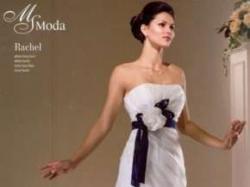 Suknia ślubna MS MODA,mod.RACHEL 2012