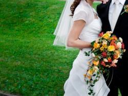 Suknia ślubna na sprzedaż!!!