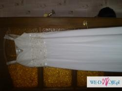 suknia ślubna na styl maggie sottero