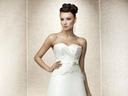 Suknia ślubna NABLA FLO w kolorze śmietankowym jak NOWA!