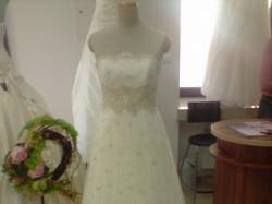 Suknia ślubna Nabla Rosa 40/42