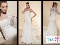 Suknia ślubna Pronovias LORNA w perfekcyjnym stanie