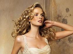Suknia ślubna PRONOVIAS model OLEAJE