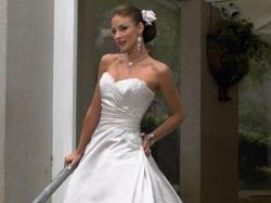 Suknia ślubna - Samara Linette