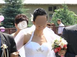 "SUKNIA ŚLUBNA ""Sposa"" model AURORA"