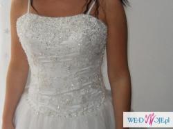 Suknia ślubna typ księżniczka  mori LEE
