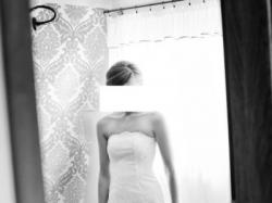 Suknia ślubna typu RYBKA